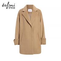 【商场同款】伊芙丽冬装新款韩版毛呢外套长袖宽松羊毛大衣女