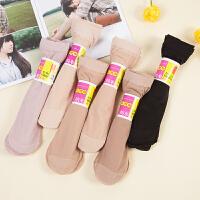 20双夏季天鹅绒短丝袜女耐磨防勾丝性感肉色肤色黑色夏天薄款袜子 均码【收藏,先发货】