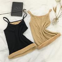 无袖加厚加绒保暖纯色时尚吊带背心气质小清新修身显瘦打底女