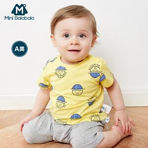 【尾品汇】迷你巴拉巴拉男童宝宝短袖上衣2018夏装婴幼儿卡通圆领儿童t恤潮