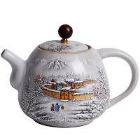 手绘五福临门汝窑茶壶单壶景德镇茶具单个手工办公室泡茶壶陶瓷