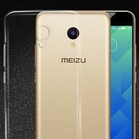 魅族魅蓝5手机壳/全包透明硅胶防摔保护套 +钢化膜