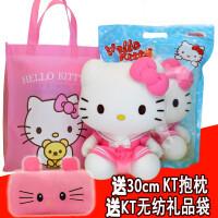 hellokitty粒子公仔KT毛绒玩具凯蒂猫咪布娃娃玩偶女生日礼物