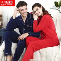 红豆居家情侣睡衣男女纯棉秋新品长袖开衫睡衣套装 全棉纯色翻领可外穿开衫