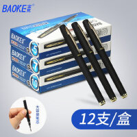宝克0.7mm中性笔1.0签字笔加粗商务高档碳素笔芯大容量0.5学生用水笔签名笔黑色硬笔书法练字专用PC1828/183