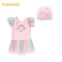 【品类日2件6折】巴拉巴拉儿童泳衣套装女童连体游泳装训练泳帽拉链度假洋气仙女裙夏