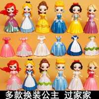 白雪公主玩具娃娃美人�~���Q衣�b套�b�凵��和�冰雪奇�芭比女孩