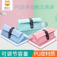 猫太子韩版创意简约大容量男女小清新笔袋初高中学生多功能文具盒