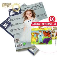 0-3岁亲子-育儿宝典2019年全年杂志订阅一年共12期10月起订心系新生命推荐读物育儿顾问