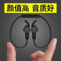 双耳无线运动蓝牙耳机耳塞挂耳脑后式小米vivo苹果oppo华为手机入耳通用型原装重低音炮颈挂脖式