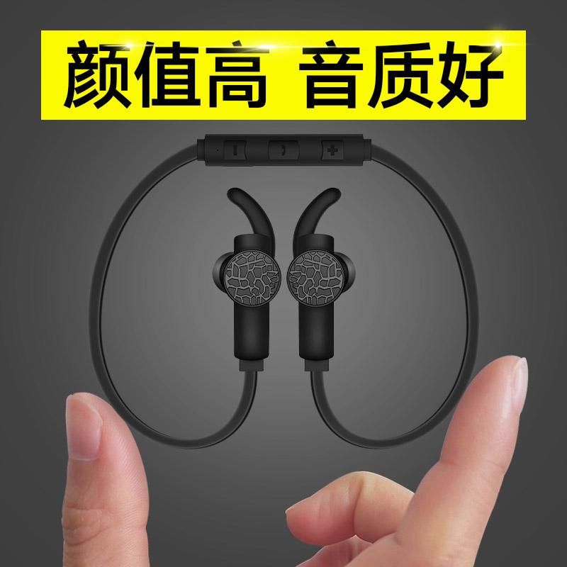 双耳无线运动蓝牙耳机耳塞挂耳脑后式小米vivo苹果oppo华为手机入耳通用型原装重低音炮颈挂脖式 牛角独特设计 震撼音质 高清通话 运动跑步