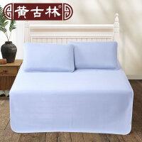 黄古林冰丽软席1.8米二三件套1.5m冰丝凉感丝床笠夏季凉席可机洗