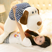 羽绒棉趴趴狗毛绒玩具软体女生睡觉长条枕抱枕公仔可爱玩偶布娃娃