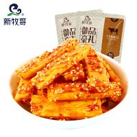 【新牧哥】内蒙古特产零食香辣牛板筋88g*3袋 麻辣牛肉休闲零食