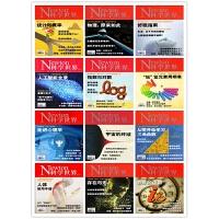 科学世界Newton杂志2020年1/2/3/4/5/6/7/8/9/10/11/12月期合