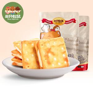 【11.15超级品牌日】【三只松鼠_牛轧饼干160gx2袋】早餐糕点牛轧糖饼干
