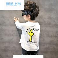 童装男童长袖T恤春装2018新款儿童薄款体恤衫宝宝韩版上衣