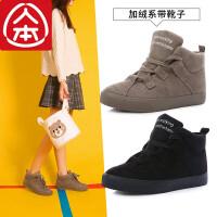 人本短靴平底百搭休闲棉鞋女冬韩版加绒系带靴子保暖女鞋