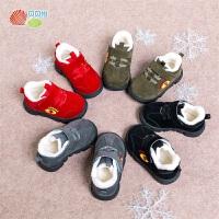 贝贝怡男女宝宝冬季学步鞋新款儿童加绒保暖软底机能鞋童鞋194X221