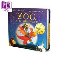 【中商原版】朱莉娅唐纳森:佐格与医生 Zog and the Flying Doctors 纸板书 绘本图画书 公主 国