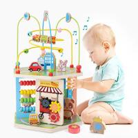 木质宝宝海洋绕珠婴儿童早教串珠6-12个月玩具积木1-2-3周岁