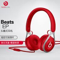 Beats Beats EP头戴式耳机重低音电脑游戏音乐b耳麦线控solo苹果魔音手机男女学生通用吃鸡电竞