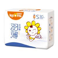 [当当自营]Insoftb/婴舒宝 超薄透气 羽薄纸尿裤 小号S30片(适合3-6kg)