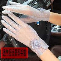 防晒手套女夏天骑车开车薄款加长款蕾丝触屏冰丝手臂套护手臂袖套