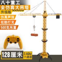 儿童吊车大型 儿童超大号无线遥控电动塔吊玩具男孩大型手动起重机吊车仿真模型 官方标配