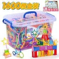聪明魔术棒积木棍拼装塑料拼插玩具1-2-3-6周岁7男孩女孩儿童益智