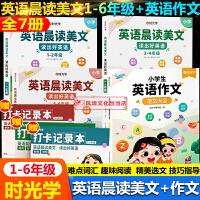 黄冈小状元一年级下册全4册作业本达标卷语文数学人教版2020春部编版