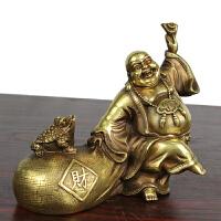 铜拉黄金袋弥勒佛像摆件工艺品铜弥勒佛黄铜弥勒佛礼品