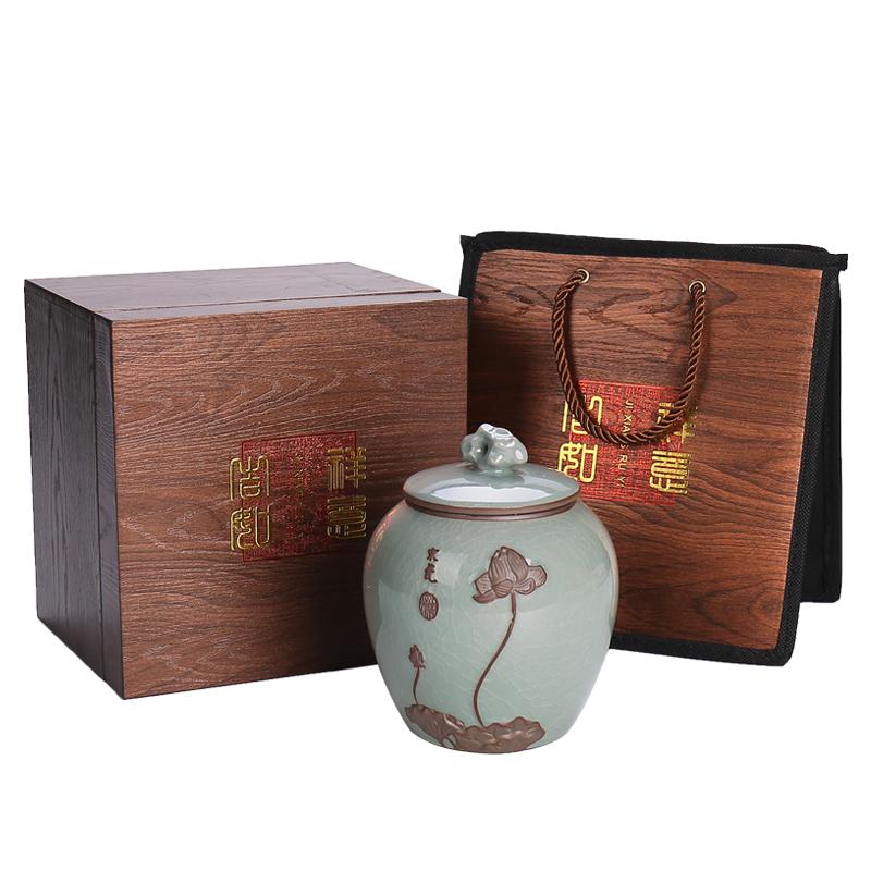 哥窑汝窑陶瓷茶叶罐陶瓷中号密封罐复古茶叶包装盒通用茶盒