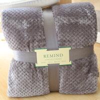 网眼毛毯 单人午睡沙发盖毯 珊瑚绒毛巾被子双人铺床毛绒床单