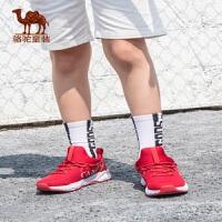 小骆驼童鞋2019新款儿童运动鞋男童春季跑步鞋女童网面潮鞋缓震鞋