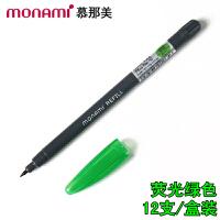 韩国monami/慕娜美04031T77 新概念水性纤维笔/彩色中性笔笔芯 荧光绿色12支可换替芯勾线笔 签字勾绘图笔