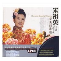 原装正版 经典唱片 黑胶CD 宋祖英:美的歌唱(2CD)