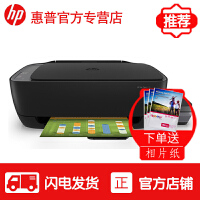 惠普(hp)318彩色喷墨打印机墨仓式一体机打印复印扫描手机照片家用办公多功能打印机连供替代5810 5820