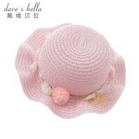 davebella戴维贝拉2018夏季新款女童渔夫帽 宝宝纸草太阳帽DB6701