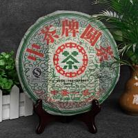 【7片】2007年 中茶牌(中茶一品)普洱生茶 357g/片