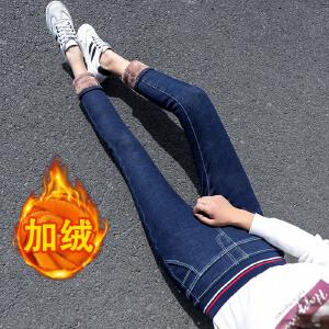 安妮纯加绒加厚牛仔裤女秋冬2020新款韩版显瘦裤子大码高腰小脚长裤冬季