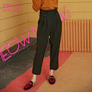 【每满200减100 上不封顶】妖精的口袋冬装新款高腰哈伦宽松休闲裤女