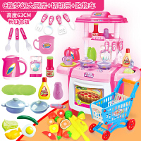 宝宝儿童过家家厨房玩具套装切切乐女孩做饭仿真厨具男孩3-4-6岁