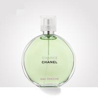 【正品保证】香奈儿 绿色 气息 机会 绿色邂逅 女士香水 清新持久留香 正品香氛 35/50ml