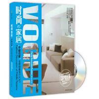 时尚家居-中庸有道 名师创意设计100(书+DVD) 中央良品著 成都时代出版社 9787807056225