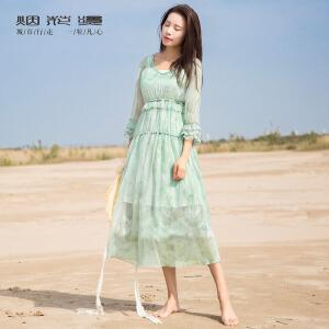 烟花烫  2018夏装新款女装收腰外搭裙+蕾丝吊带裙两件套装 澄歌