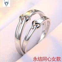 925纯银情侣戒指女一对韩版活口单戒食指尾戒刻字生日礼物