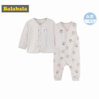 巴拉巴拉童装春装2018新款女宝宝两件装男婴儿家居服套装内衣套装