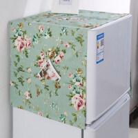 双对开门冰箱盖布单开门冰箱罩防尘罩布艺家用防水防晒洗衣机罩巾