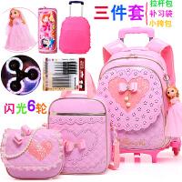 PU皮拖拉杆箱书包小学生女孩儿童女童12周岁女生3-6年级5公主防水 大爱心三件套 闪光6轮 粉色 三个包